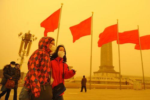 Sandstorm 2 xinhua