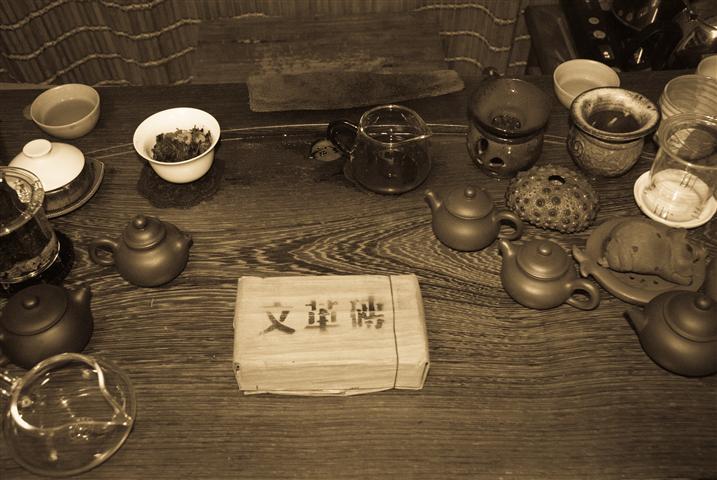 Cultural revolution tea (1 of 1) (Small)