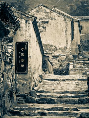 Baiyu village 2 (1 of 1) (Small)