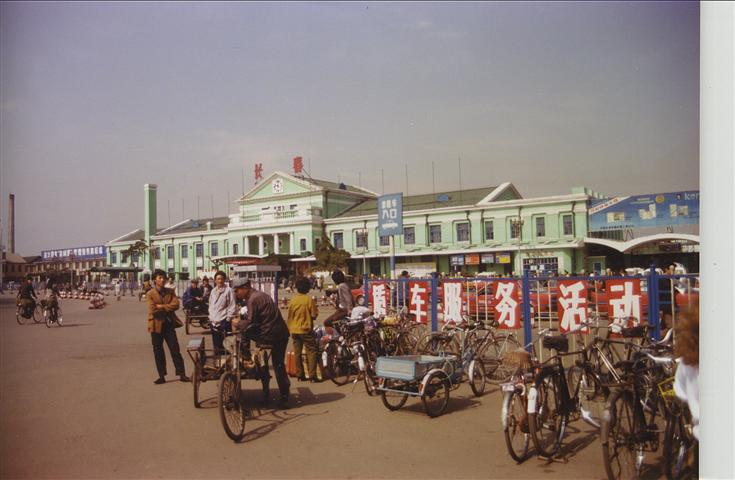 Changchun Train Station 1990 (Small)