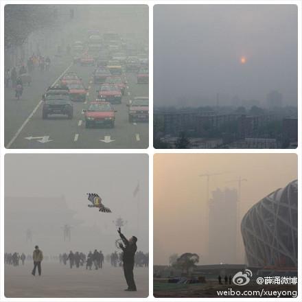 Beijingsmogweibo
