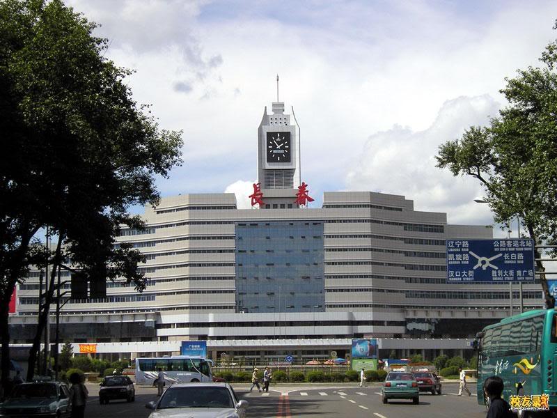 Changchun1