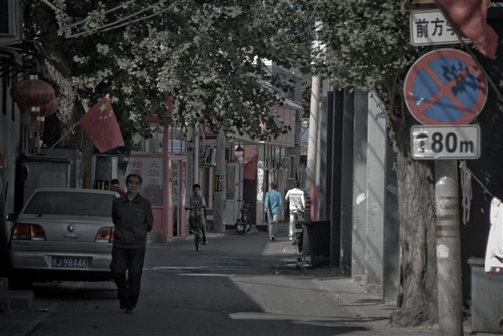 Chuanban hutong 1 (1 of 1) (Small)
