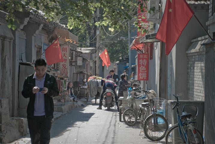 Suzhou hutong 4 (1 of 1) (Small)
