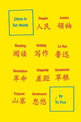 111102_china_in_ten_words