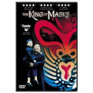 Kingofmasksfromamazon
