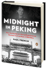 Midnight-in-peiking-Hardcover-setup2