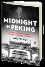 Midnight-in-peiking-Hardcover-setup2