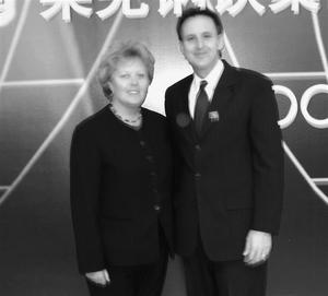 Jo_and_governor_pawlenty_small